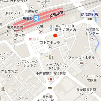 丸山ほだか 大阪事務所