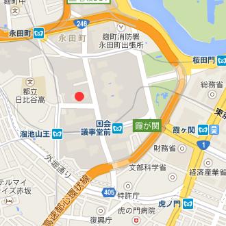 丸山ほだか 東京事務所