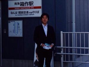 20140731_箱作駅立ち