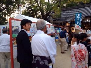 20140731_夏祭り