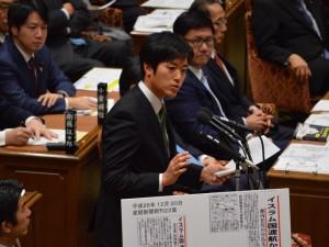 20150204_予算委員会質疑_01